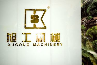 China Guangzhou Xugong Machinery Parts Firm